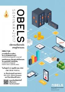 OBELS Seminar 2017 นวัตกรรมเพื่อยกระดับเศรษฐกิจชายแดน