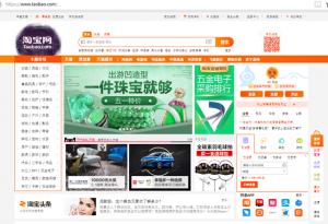 วีถีมังกร ตอนที่ 4 ตลาดค้าขายสินค้าออนไลน์ (Online marketplace)