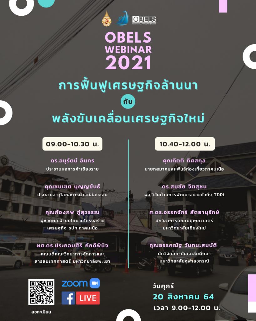 Copy of Poster OBELS Webinar 2021